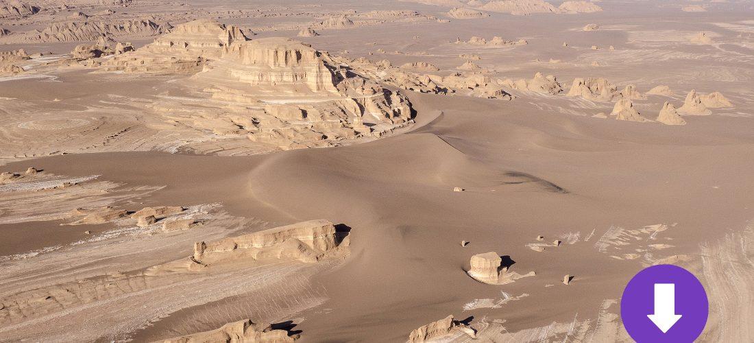 GPS Daten zur großen Expedition in die Wüste Lut
