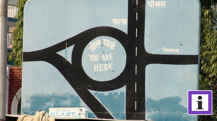 Nepal Straßenschild