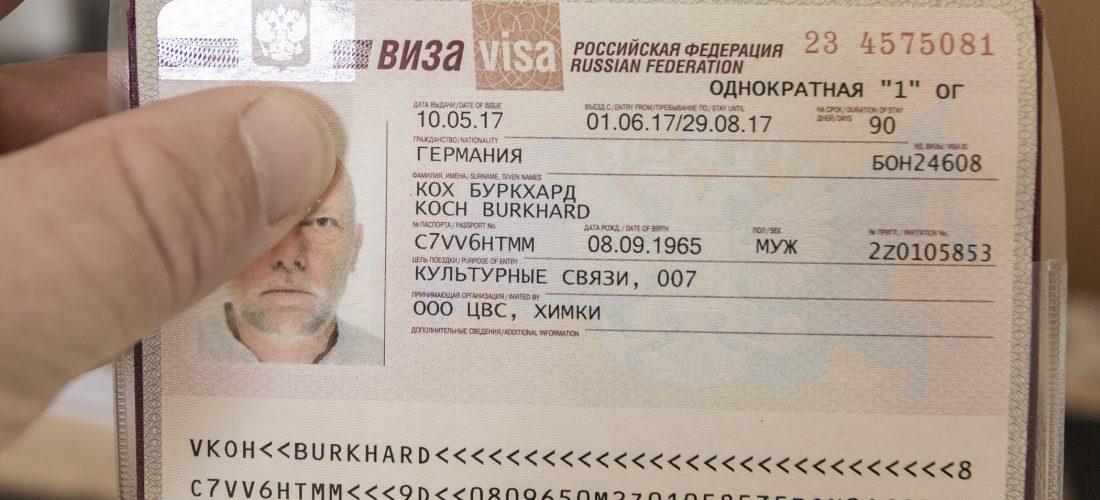 Reiseinfo zu Russland: Visum