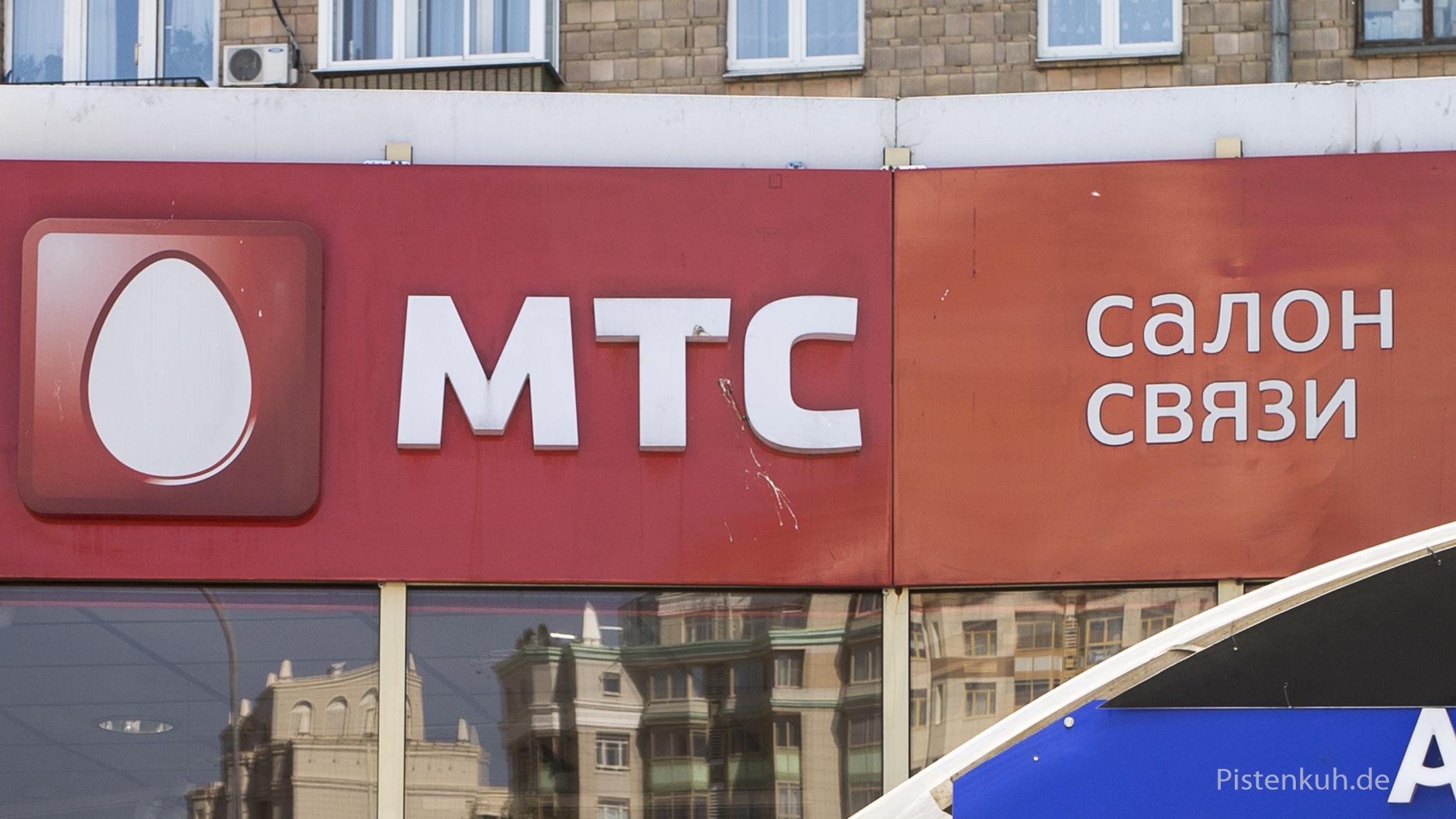 Telekom Laden in Russland